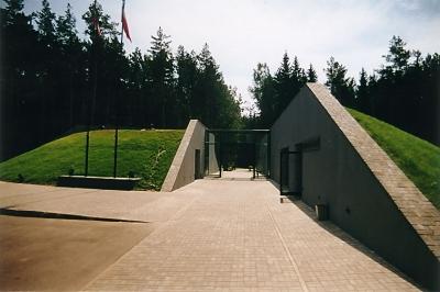 Мемориал Катынь