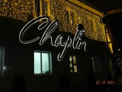Клуб Чаплин