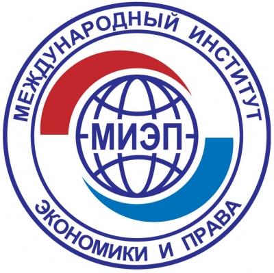 Международный институт экономики и права, НОУ ВПО