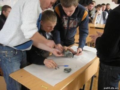 Профессиональное училище №013, СОГОУ НПО