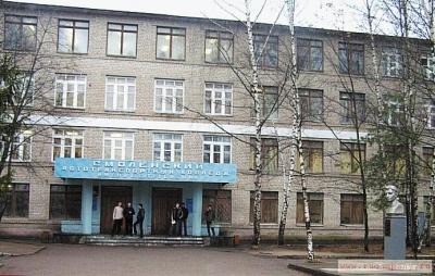 Смоленский автотранспортный колледж им. Е.Г. Трубицына, ФГОУ СПО