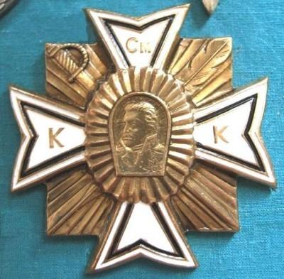 Смоленский фельдмаршала Кутузова Кадетский корпус