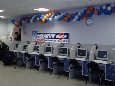 "Центр досуга и отдыха ""S-КЛАСС"""