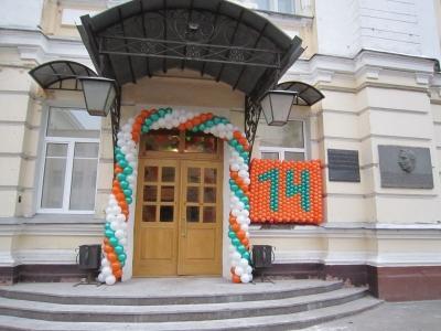 Информационный центр по атомной энергии г. Смоленск