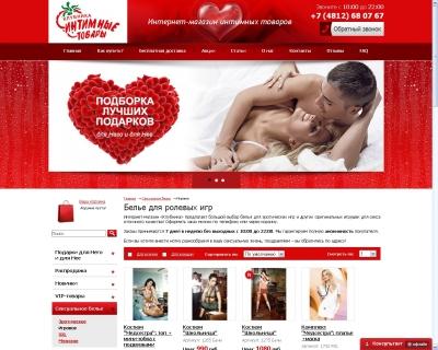 Магазин интимных товаров Клубника